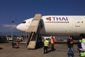 ネパールに初めて旅行する人のための、カトマンズの空港情報(入国編)